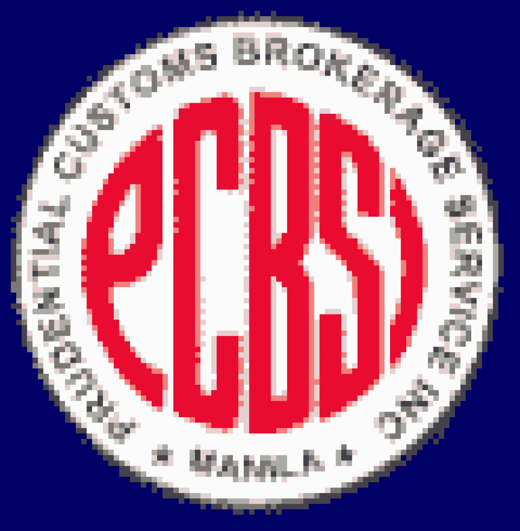 Prudential Customs Brokerage.png