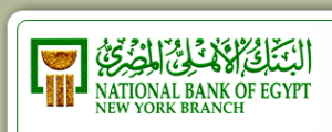 National Bank of Egypt.png