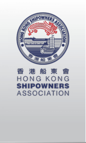 Hong Kong Shipowners' Association Ltd.png