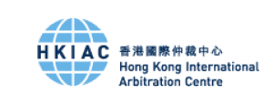 Hong Kong International Arbitration Centre.png