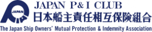 Japan Ship Owners' Mutual Protection & Indemnity Association.png
