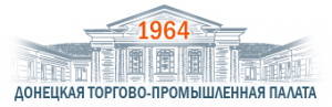 Donetsk Chamber of Commerce & Industry.png