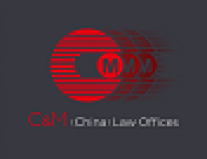 C&M (China) Law Offices.png