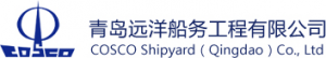 COSCO (Qingdao) Shipyard Co Ltd.png