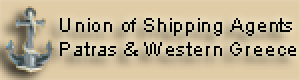 Ionian Shipping Agency.png