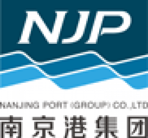 Nanjing Container Port Co Ltd.png