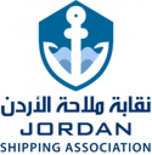 Shipping Agents Association.png