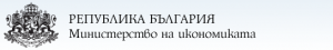 Bulgarian Ministry of Economy.png