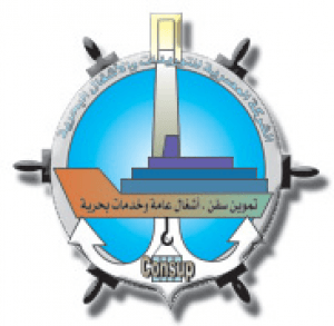 Egypt Ship Suppliers' Association.png