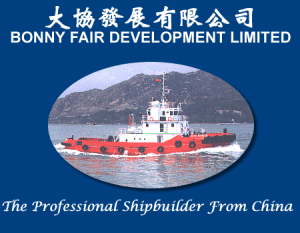 Bonny Fair Development Ltd.png