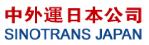 Sinotrans Japan Co Ltd.png