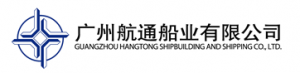 Guangzhou Hangtong Ship Industry Co Ltd.png