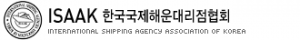 International Shipping Agencies Association of Korea (ISAAK).png